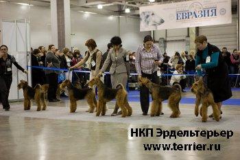 Евразия 2011 - 20 лет РКФ